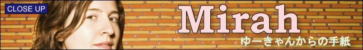 Mirah『(A)Spera』について/ゆーきゃんからの手紙