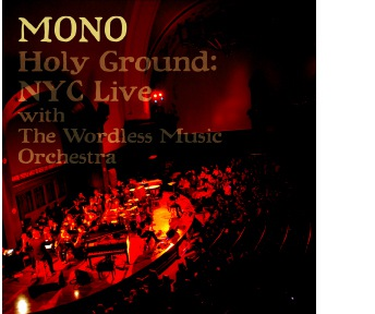 MONO オーケストラ・ライヴ音源を高音質HQDファイルで発売決定!