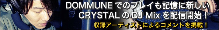 "CRYSTALの配信限定オフィシャルDJ Mixを24bit48KHzの高音質配信開始!! 『Made In Japan ""Future"" Classics』収録アーティストによるコメントも掲載!!"