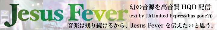JESUS FEVER『lemniscate 1』 text by JJ(Limited Express(has gone?))