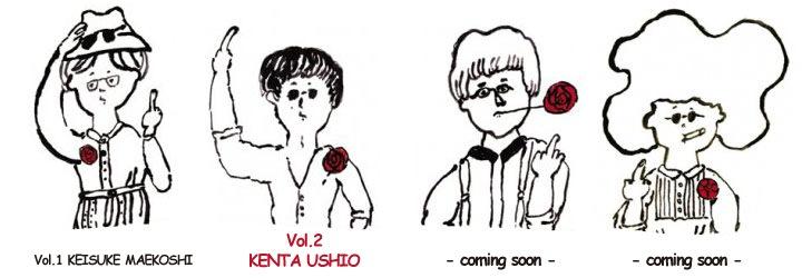 おとぎ話『HOKORI』リリース記念連続企画Vol.2 牛尾健太 インタビュー
