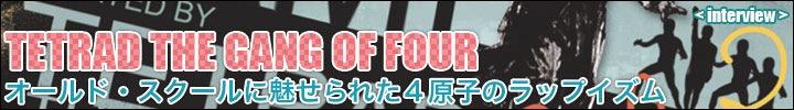 TETRAD THE GANG OF FOUR 『SPY GAME』 配信開始 & インタビュー!!
