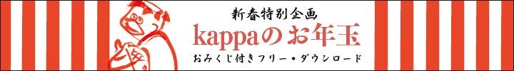 新春ケイイチ対談2011! 鈴木慶一×渋谷慶一郎×蔡忠浩×永井聖一