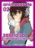 LIVE REPORT アニマキュレート2@2010/12/30 秋葉原 MOGRA