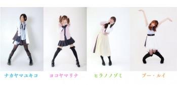 プー・ルイとオトトイのアイドル・グループ構成員増殖計画 vol.9 - BiS初のフル・アルバムが、2011年3月23日発売決定! -