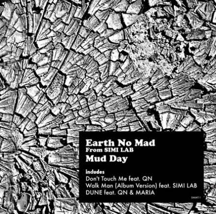 Earth No Mad from SIMI LAB『Mud Day』ボーナス・トラック付きで配信開始 & インタビュー