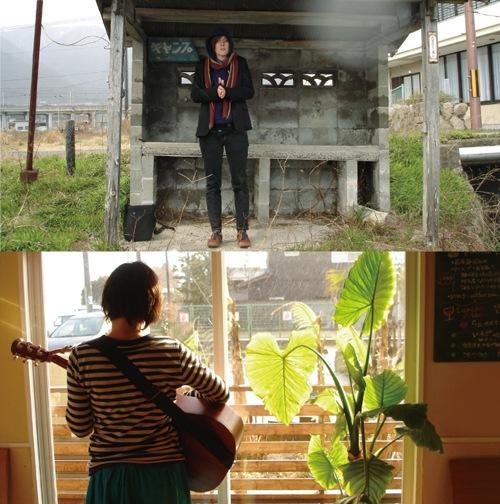 タラ・ジェイン・オニールと二階堂和美『タラとニカ』