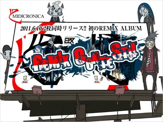 MIDICRONICA × OTOTOY × 日本語ラップニュース『MIDICRONICA REMIX PROJECT』