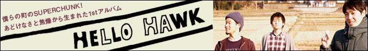 HELLO HAWK『さかなの目』