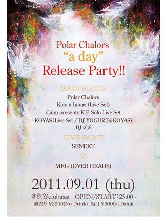 Polar Chalors LIVE音源リリース & 『a day』リリース・パーティー