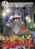 "怒髪天&THE JOE-NETS ""GOLDEN MUSIC HOUR"" 記念盤 対談"