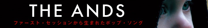 THE ANDS『ONE』