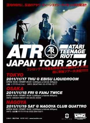 ATARI TEENAGE RIOT JAPAN TOUR 2011