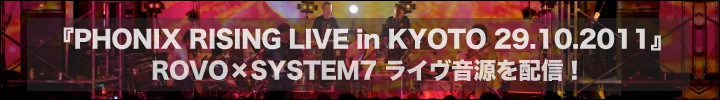 ROVO×SYSTEM7『PHOENIX RISING LIVE in KYOTO 29.10.2011』