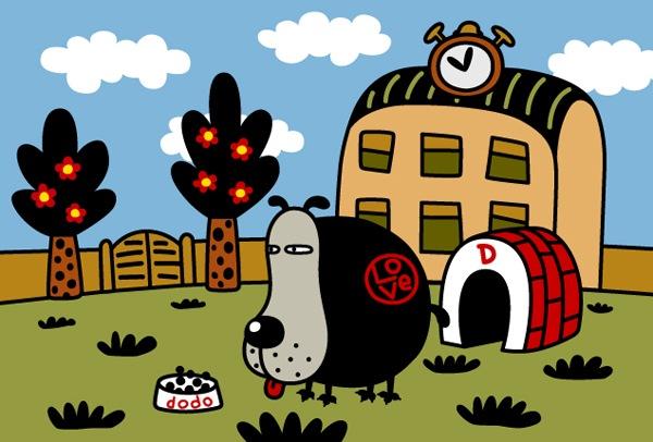『おしりかじり虫』のうるまでるび最新刊『ドドボンゴのさがしもの』のテーマ曲 「その犬、ドドボンゴ」を配信中