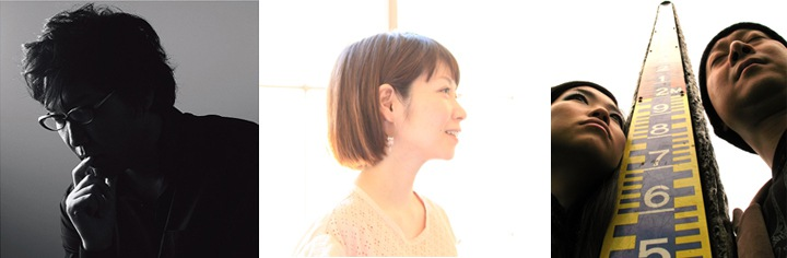 The Girl from Ipanema ~アントニオ・カルロス・ジョビン トリビュート~