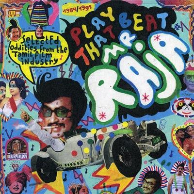 インド映画コンピレーション『Play That Beat Mr.Raja #1』
