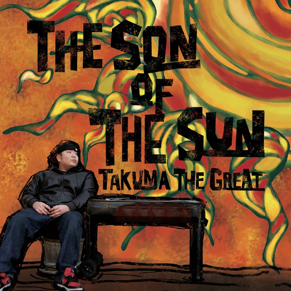 TAKUMA THE GREAT『THE SON OF THE SUN』配信開始