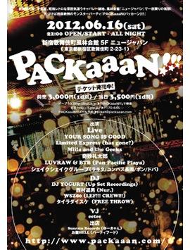 新宿歌舞伎町・廃キャバレーでの新宴「PACKaaaN!!!」開催記念特集