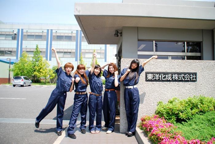 アイドル・グループ構成員増殖計画 vol.33 アナログ盤「ABiSCDiS」リリース記念!! BiSのアナログ工場見学!!