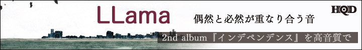 LLama『インデペンデンス』高音質配信&6人のメンバー・インタビュー公開