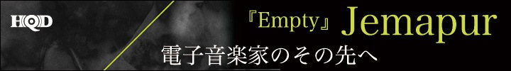 Jemapur渾身の問題作『Empty』リリース!!