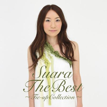 Suara ベスト・アルバムに続き、さらに3タイトルがDSDエディット版で登場