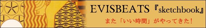 POWER DA PUSH! EVISBEATS『Sketchbook』配信開始!!