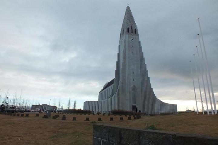 1年振りに「アイスランドナイト」開催決定!