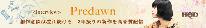 Predawn『A Golden Wheel』リリース