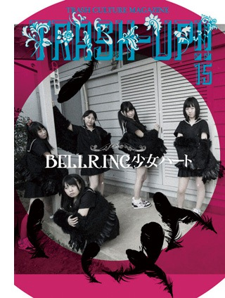TRASH-UP!!×OTOTOY『message from underground』第一回 : 悪霊 インタビュー