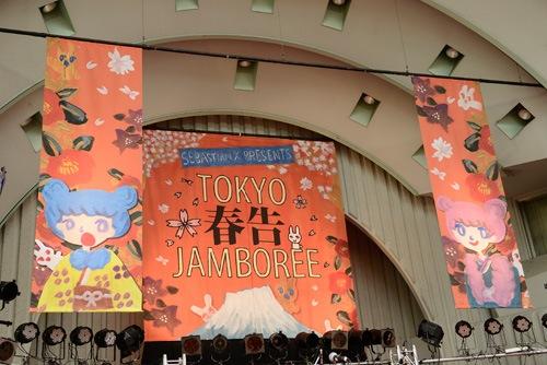 LIVE REPORT SEBASTIAN X presents『TOKYO春告ジャンボリー2013』@上野水上野外音楽堂
