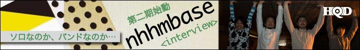 nhhmbaseの新作『3 1/2』を24bit/48kHzの高音質音源でリリース&インタビュー掲載!