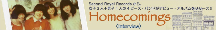Homecomings、Second Royal Recordsからデビュー・アルバム『Homecoming with me?』をリリース!!