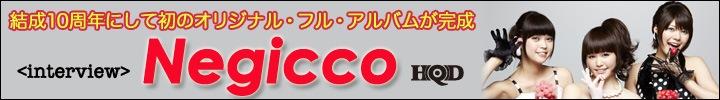Negicco、初のオリジナル・フル・アルバム『Melody Palette』をHQDで配信開始