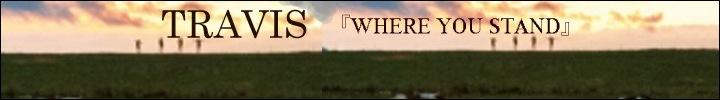 トラヴィス、5年ぶりのニュー・アルバム『Where You Stand』をリリース