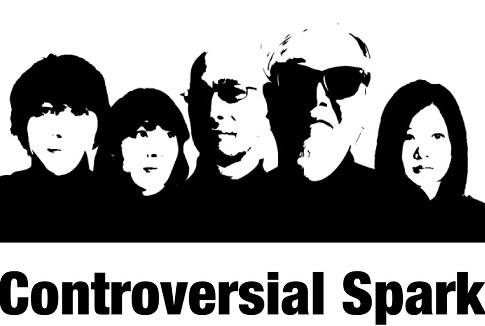 Controversial Spark、デビューE.P.をついに配信開始!