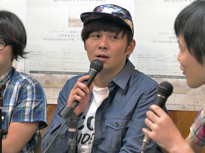 the chef cooks me×プロデューサー 後藤正文(ASIAN KUNG-FU GENERATION)公開インタヴューUstream!!