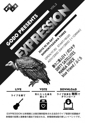 2013年10月26日 GODO presents EXPRESSION vol.2 at 下北沢THREEにて開催!