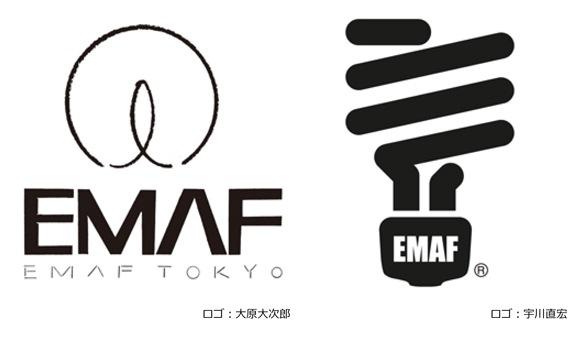 EMAF TOKYO2013開催記念対談!インナー・サイエンス&No.9&mergrim