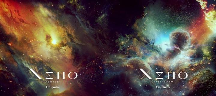 Go-qualia、宇宙をコンセプトにしたセカンド・アルバム『Xeno』をリリース