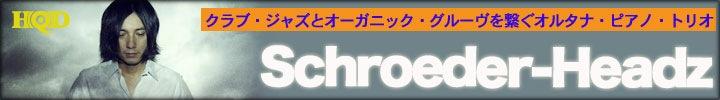 Schroeder-Headz『Sleepin' Bird』をHQDにて配信スタート