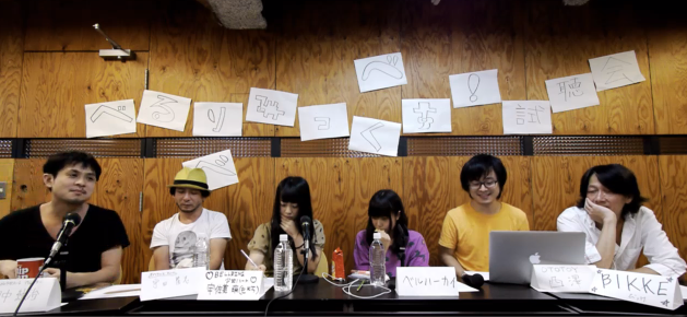 BELLRING少女ハート、ニュー・シングル『Untouchable EP』先行配信スタート & 「べるりみっくす!」大賞発表