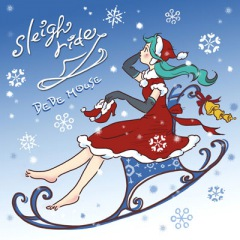 DE DE MOUSE、期間限定ハイレゾ音源でクリスマス・カヴァー・ソングをリリース