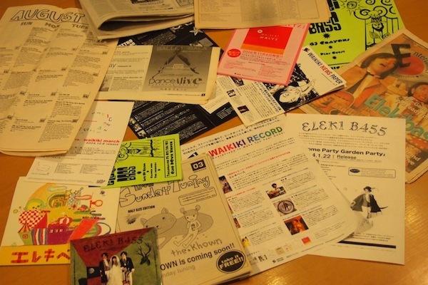 ELEKIBASS、アナログ・シングルとスプリット・アルバムのダブル・リリース記念。バンドの15年間の歴史を振り返る
