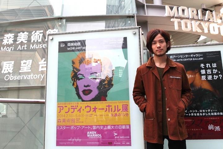 フレデリック、プロデューサーに柏原譲(Polaris/ex.FISHMANS)を迎えたミニ・アルバムをリリース!