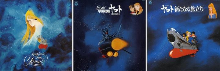宇宙戦艦ヤマト、人気作10タイトルを3ヶ月連続で一挙ハイレゾ配信!