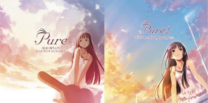 待望のDSD配信! F.I.X.RECORDSがおくる「Pure」シリーズ2作品がDSD2.8MHzで登場