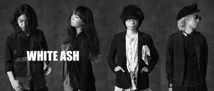黒光りするグルーヴの本質に迫るWHITE ASHの最新フル・アルバム、ハイレゾ配信開始!