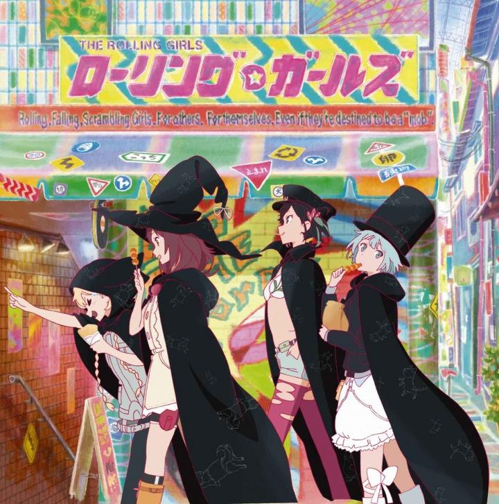 アニメ「ローリング☆ガールズ」を彩る音世界をハイレゾで! オリジナル・サウンドトラック配信開始